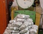 На Градини откривено скоро 600 килограма марихуане у два ''празна'' камиона