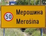 Београђани покрали трафику у Мерошини