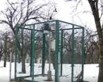 Зашто не раде метеоролошке станице у Топличком округу и Мерошини?