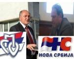 SPO u Nišu zajedno sa Stojanovićem i Aleksićem