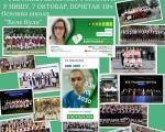 Фолклораши ветерани целе Србије играју за Милену и Александра