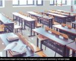 Комбиновани модел наставе од понедељка у средњим школама у Нишу и још три града