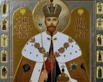 Икона Светог цара Николаја II у Нишу