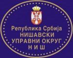 Зоран Љубић нови начелник Нишавског управног округа