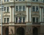 Konkurs Univerziteta za studente i nastavnike u Varšavi