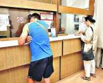 """Трећа шанса за све дужнике ''Обједињене наплате"""" у Нишу да рачуне плате под повољнијим условима"""