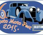 """Изложба олдтајмера на сајму аутомобила """"Ауто Мото Фест 2015"""""""