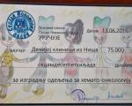 """Велики гест: ОШ """"Стојан Новаковић"""" из Блаца донирала 75.000 динара Дечјој клиници у Нишу"""