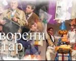 Отворени театар у Парку Светог Саве 13. јануара