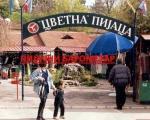 Пијачни барометар: Цене на пијацама у Нишу за 15. мај 2016.