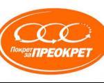 Pokret za PREOKRET: Saopštenje za medije, povodom slučaja Predraga Jelenković-a