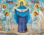 Данас се обележава Покров Пресвете Богородице