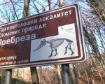 """Nastavak istraživanja paleontološkog nalazišta """"Prebreza"""" kod Blaca"""