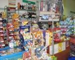 Инспекција упада у продавнице Топличког округа
