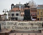 Хиљаду грађана на протесту због насиља у Нишу (Фото)