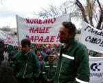 """""""Хоћемо наше плате"""": Протест радника ЈКП Горице"""