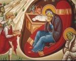 Мир Божји, Христос се роди