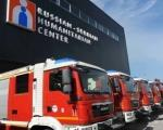 Дачић: Још није донета одлука о статусу руског хуманитарног центра у Нишу