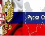 Ruska stranka u Nišu apeluje na građane da shvate ozbiljnost zdravstvene situacije