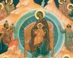 Sabor Presvete Bogorodice - drugi dan Božića