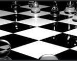 Основан шаховски клуб