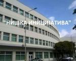 """Четири одборника ДЈБ у Нишу оформили """"Нишку иницијативу"""" (НИ)"""
