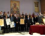 Доделом годишњих признања Градска општина Медијана обележила своју славу, Свету Петку