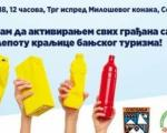 Sokobanja prvo mesto u Srbiji sa kompletnim sistemom za pravilno odlaganje otpada