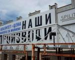 """Компанија """"Италиа ливинг"""" отвара погон у Врању"""