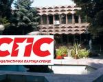 Veliki miting SPS u Pirotu: Govore Dačić i Palma