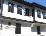 """""""Stambolijski"""", prvi niški restoran sa pet zvezdica (VIDEO)"""