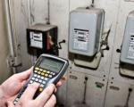 ЕПС потврдио: За шиптаре на југу Србије бесплатна струја