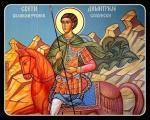 Српска православна црква  прославља данас Светог Димитрија Солунског