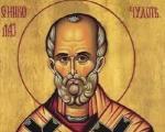 Данас је Никољдан, дан Светог Николе