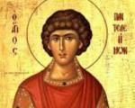 Данас се обележава Свети Пантелејмон