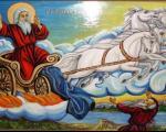 Данас је Илиндан,  Свети Илија у народу Громовник