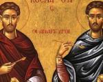 Danas su Sveti Kozma i Damjan