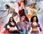 Фестивал оријенталног плеса