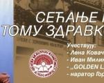 Sećanje na Tomu Zdravkovića
