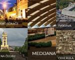 """""""Пут под ноге"""": ТОН на београдском Сајму туризма"""