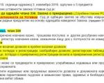 Ustavni sud osporio Zakon o prekršajima: Registracija vozila bez provere