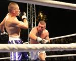 Ниш у знаку бокса