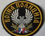 Нађено тело војника код Сурдулице
