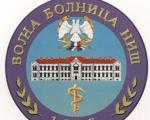 Вулин на отварању реконструисане операционе сале у нишкој Војној болници