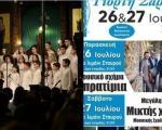 "Ponos Niša, mladi hor i folklor ""Branko"" na proslavi Dana grčke opštine Volvi"