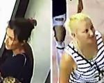 """Полиција трага за """"магичним"""" врачарама из Ниша, које скидају чини са злата и новца"""