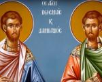 Данас обележевамо Свете Козму и Данјана - Враче