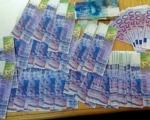 Zadržano 235.000 evra