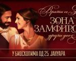Зоне се враћа у Ниш 25. јануара