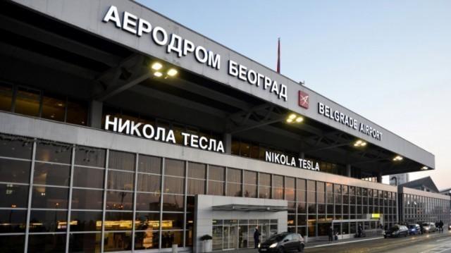 Фото: Аеродром Никола Тесла